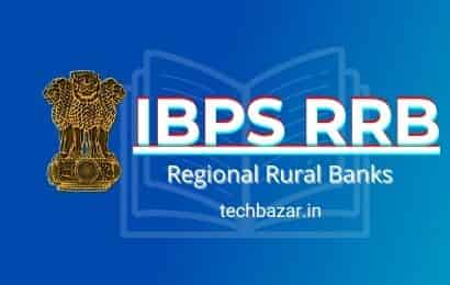 IBPS RRB 2021 Bank Exam